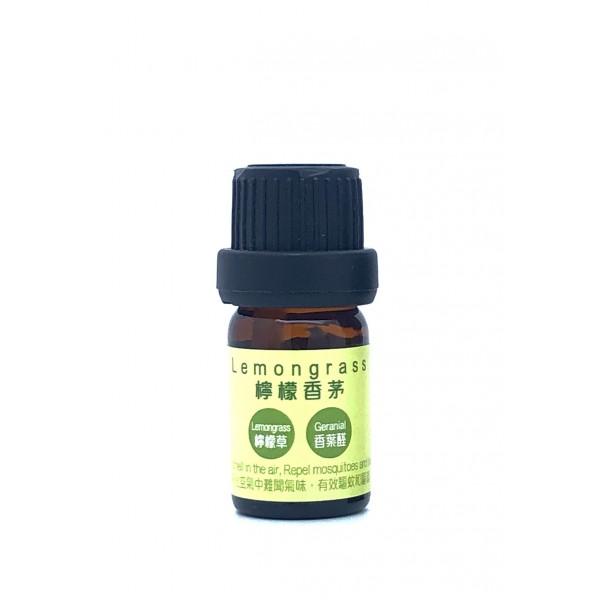 香薰精油 - 檸檬香茅