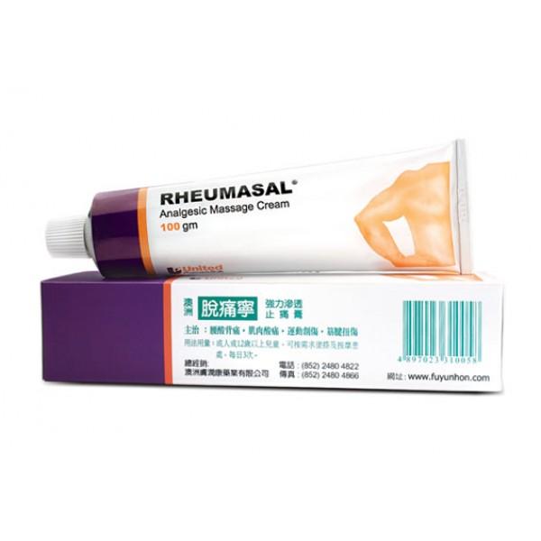 脫痛寧Rheumasal強力滲透止痛膏